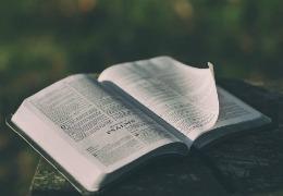 L'inspiration de la Bible